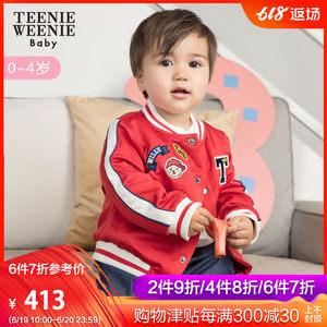 TeenieWeenieKids小熊2019春季新品婴童装男童棉服外套T0JP91211K