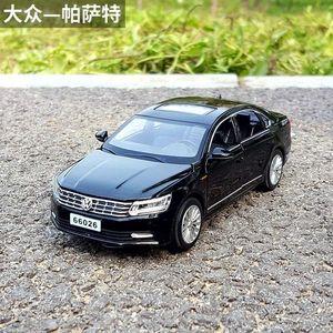 小车大众汽<span class=H>车模</span>型玩具车轿车仿真金属白色车摆件特别