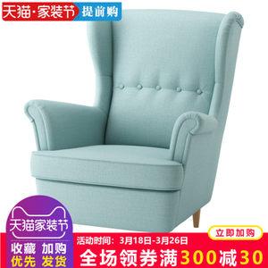 北欧黄色单人<span class=H>沙发椅</span>斯佳蒙美式靠背小户型高背客厅布艺休闲老虎椅