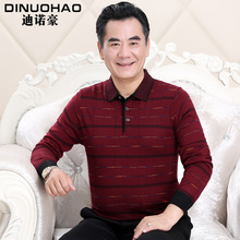 Father's Spring Wear Thin Long Sleeve T-shirt Middle-aged Men's T-shirt Middle-aged and Old People's Leisure Top Men's Father's Wear