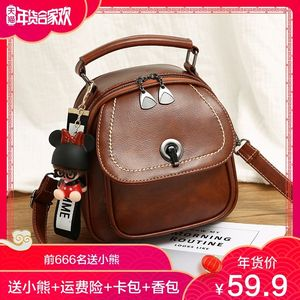 日韩版小容量时尚出行初中生后背包包包同款旅行小背包女轻便百搭