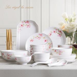 <span class=H>餐具</span>套装北欧 海棠清新家用瓷器组合陶瓷家居 套碗盘碟套装 家用