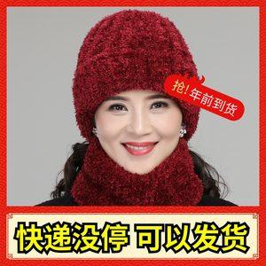 老人帽子女奶奶冬季保暖加绒<span class=H>毛线帽</span>中老年人妈妈围脖巾老太太棉帽