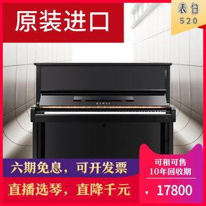 日本进口卡哇伊KS系列<span class=H>钢琴</span>正品二手全新卡瓦依家用台立式机械真钢