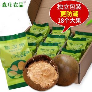 罗汉果黄金干果花茶野生大果茶小包装脱水特级广西桂林特产永福JL