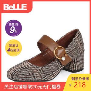 清仓特卖-百丽春商场格子布/牛皮女高跟单鞋BOSA8AQ8O