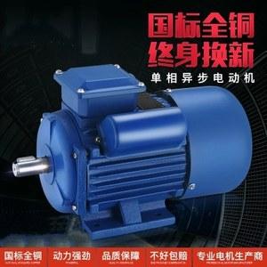 小型单相yl<span class=H>电机</span>3kw全铜芯马达220v两相高速交流异步电动机低速
