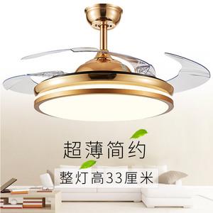 超薄风扇灯<span class=H>吊扇</span>灯隐形一体餐厅客厅卧室静音现代简约电扇吊灯家用