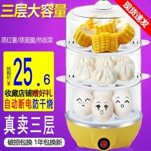 18年新款小家电厨房电器迷你电蒸笼煮蛋器双层<span class=H>电蒸锅</span>蒸玉米馒头器