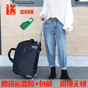 手提拉杆包女轻便<span class=H>旅行袋</span>大容量防水牛津布带轮可登机可折叠旅行包