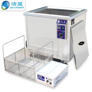 五金超声波清洗机 洁盟JP-360ST 汽摩缸体发动机五金零配件清洗机