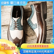 Light Bullock leather shoes men's matching color carved men's shoes retro British fashion shoes business leisure Leather Handmade men's shoes