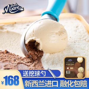 玛琪摩尔新西兰进口冰淇淋大桶装牛奶奥利奥网红冰激凌香草雪糕2L