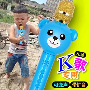 RCA儿童话筒卡拉ok唱歌机带扩音可充电宝宝早教回声小玩具掌上KTV女孩多功能无线蓝牙家用自带音响一体麦克风