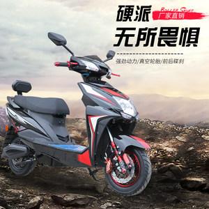 <span class=H>电动车</span>摩托车<span class=H>雅迪</span>新日同款成人尚领60v72v男女自行车踏板车电瓶车
