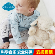 CloudB Sleeping Big Sheep Male Baby Soothing Music Prenatal Education Plush Toys Baby Bed Hanging Doll Gifts