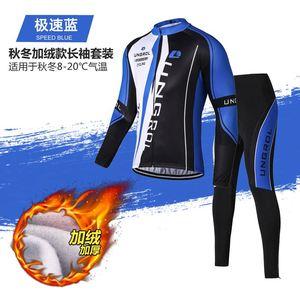 抓绒骑行服长袖套装男女山地自行车骑行服秋冬季骑行装备上衣裤子