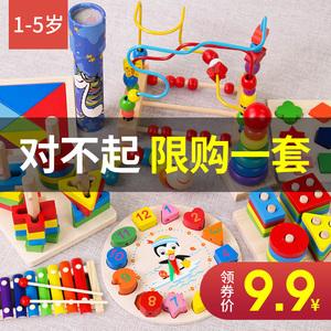 婴儿童绕珠串珠益智<span class=H>玩具</span>积木6一12个月男孩女宝宝0-1-2-3周岁早教