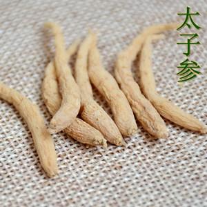 太鸿堂太子参150g罐配黄芪麦冬天然太子叁粉包邮野生