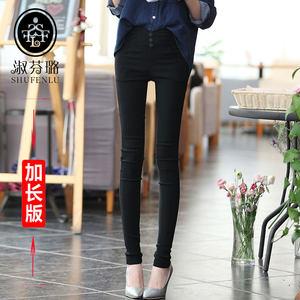 春秋新款黑色加长版女裤弹力紧身显瘦高腰外穿<span class=H>打底裤</span>女超长小脚裤
