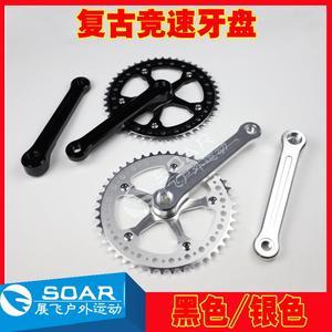 死飞场地自行车CNC镂空圆孔<span class=H>牙盘</span>复古竞速洞单速46T 48T黑银色齿盘