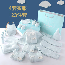 Cotton Baby Clothes, Neonatal Gift Box Set, Gifts for Newborn Full Moon in Spring, Autumn and Summer