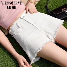 Chinese Korean version of loose and slim A-shaped fashionable hot pants with holes in upper and lower wool edges