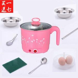 新款功能宿舍厨房电器不锈钢家用蒸锅加热多功能定时水煮蛋蒸蛋煮