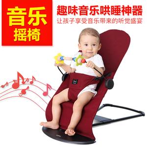 哄娃神器婴儿摇<span class=H>摇椅</span>自动安抚哄睡神器送礼品宝宝摇篮躺椅音乐音