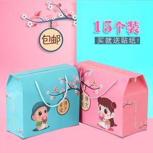 卡通宝宝儿童生日<span class=H>喜糖</span>盒子诞生礼盒满月周岁回礼盒喜蛋包装礼品袋