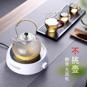 诺洁仕迷你电陶炉<span class=H>茶炉</span>小型铁壶煮茶器玻璃泡茶小电磁炉光波炉家用
