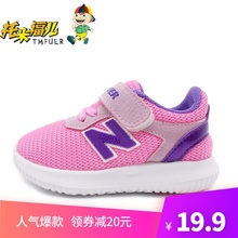 Tommy Full Spring and Autumn Baby Shoes Children's Double-net Air-permeable Sports Shoes Light and Soft-soled Casual Shoes Girls'Shoes
