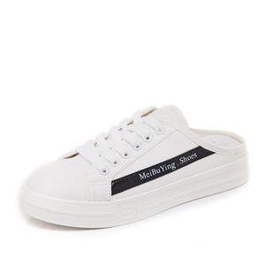 绿色学院派帆布半拖鞋运动款搭配春夏护士夏天平底随意小白女布鞋