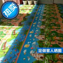 Household baby crawling pad thickened child insipid foam carpet learning climbing 55 ground mattress baby child climbing mat home