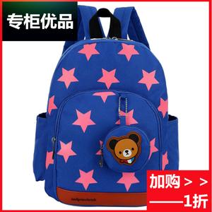 【优品】韩版儿童女孩双肩包幼儿园可爱1-3-6岁五角星<span class=H>书包</span>男宝宝