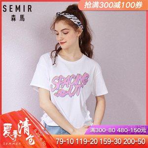 森马短袖<span class=H>T恤</span>女2019夏季新款字母印花韩版潮流织带宽松显瘦上衣
