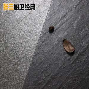 <span class=H>仿古砖</span>斜纹凹凸纹文化砖瓷砖 黑色板岩300x600厨房卫生间墙砖