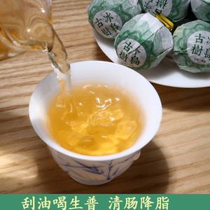 推荐古树纯料普洱茶生茶冰岛龙珠口粮茶沱茶春茶100克约11颗包装