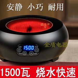 大功率电陶炉<span class=H>茶炉</span>静音家用特价泡茶迷你玻璃壶电磁炉德国煮茶小型