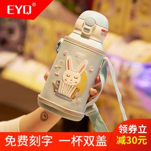 美国eyq儿童保温杯带吸管两用水杯男女宝宝小学生幼儿园便携水壶
