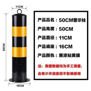 钢管挡车器马路隔离柱停车桩车库车位限位器栏杆U型防撞<span class=H>护栏</span>
