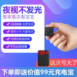 小型无线摄像头wifi网络高清无光夜视监控器家用可连手机远程迷你