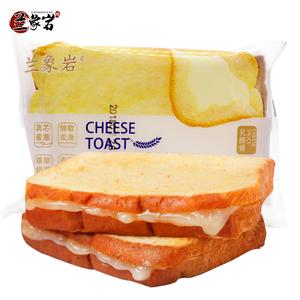 兰象岩全麦半切乳酪吐司夹心面包450g/1000g休闲美食小吃早餐
