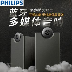 Philips/<span class=H>飞利浦</span> SPA4270无线蓝牙木质组合音箱低音炮家用桌面台式电脑笔记本<span class=H>音响</span>超重低音影响