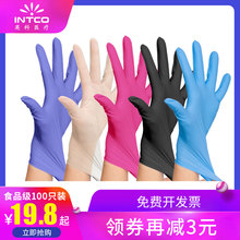 British Medical Disposable Gloves NBR Household Baking Protection Thickened PVC Food for Catering