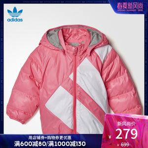 阿迪达斯官方 adidas 三叶草 女婴童 棉服 BQ4361