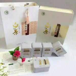 安吉白茶包装盒<span class=H>高档</span>空礼盒 250g礼盒装礼品盒空盒铁盒<span class=H>茶叶盒</span>铁罐