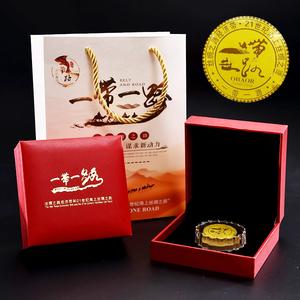 限量版<span class=H>黄金</span>一带一路纪念币0.3克999足金投资高档礼盒理财纪念收藏
