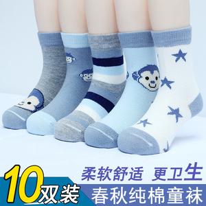 男女儿童袜子春秋纯棉中筒袜13-57-9中大童10-12岁宝宝冬季厚棉袜