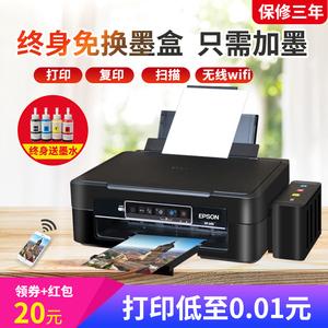 爱普生XP245打印机家用小型一体机手机无线彩色喷墨照片复印扫描